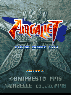 Air Gallet (Europe) Title Screen