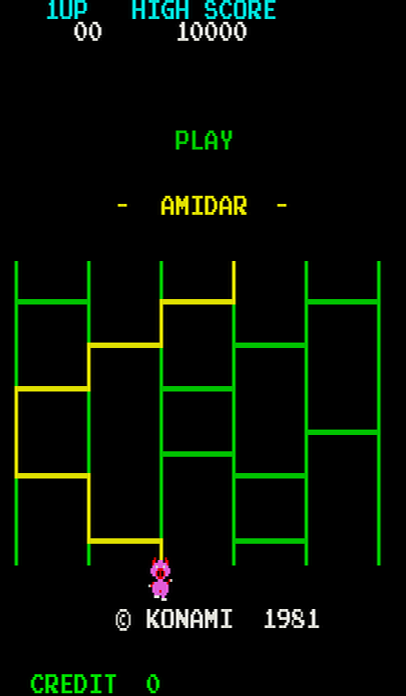 Amidar Title Screen