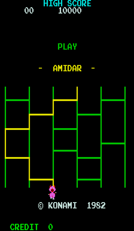 Amidar (bootleg) Title Screen