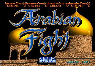 Arabian Fight (US) Title Screen