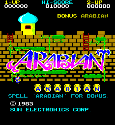 Arabian Title Screen