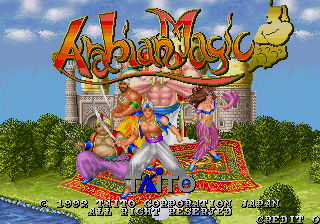 Arabian Magic (Ver 1.0O 1992/07/06) Title Screen
