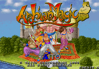 Arabian Magic (Ver 1.0J 1992/07/06) Title Screen