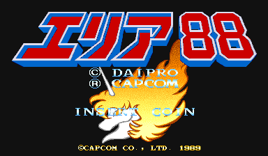 Area 88 (Japan Resale Ver.) Title Screen