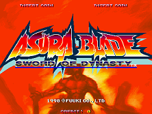 Asura Blade - Sword of Dynasty (Japan) Title Screen