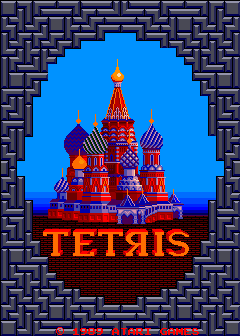 Tetris (cocktail set 2) Title Screen