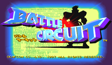 Battle Circuit (Japan 970319) Title Screen