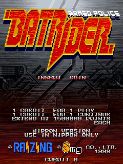Armed Police Batrider (Japan, older version) (Mon Dec 22 1997) Title Screen