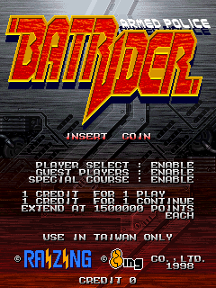 Armed Police Batrider (Taiwan) (Mon Dec 22 1997) Title Screen