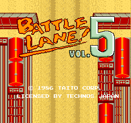 Battle Lane! Vol. 5 (set 1) Title Screen