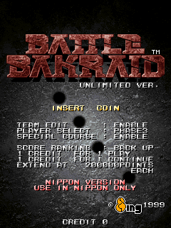 Battle Bakraid - Unlimited Version (Japan) (Tue Jun 8 1999) Title Screen