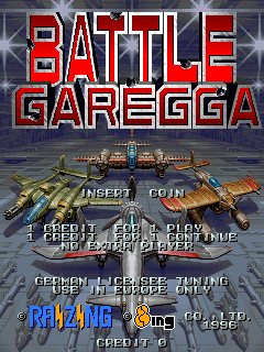 Battle Garegga (Europe / USA / Japan / Asia) (Sat Feb 3 1996) Title Screen