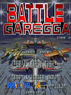 Battle Garegga - Type 2 (Europe / USA / Japan / Asia) (Sat Mar 2 1996) Title Screen
