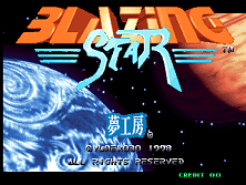 Blazing Star Title Screen