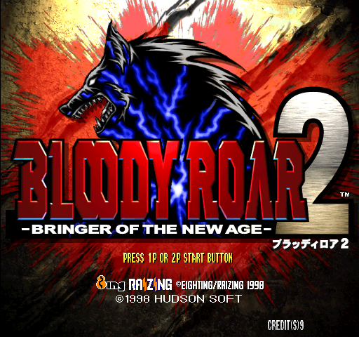 Bloody Roar 2 (Asia) Title Screen