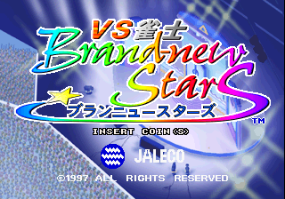 Vs. Janshi Brandnew Stars (MegaSystem32 Version) Title Screen