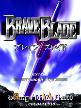 Brave Blade (World) Title Screen