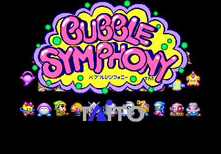 Bubble Symphony (bootleg with OKI6295) Title Screen