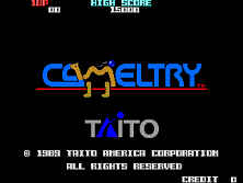 Cameltry (US, YM2610) Title Screen