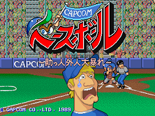 Capcom Baseball (Japan) Title Screen
