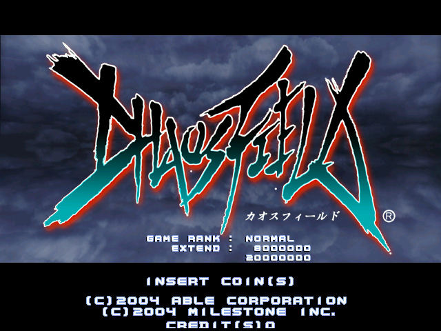 Chaos Field (Japan) (GDL-0025) Title Screen