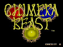 Chimera Beast (Japan, prototype) Title Screen