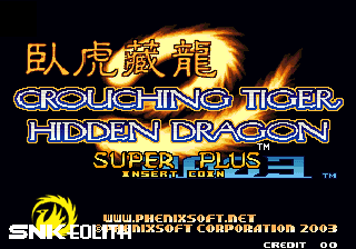 Crouching Tiger Hidden Dragon 2003 Super Plus Alternate (The King of Fighters 2001 Bootleg) Title Screen