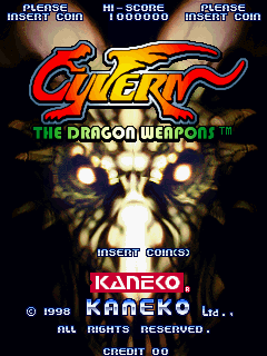Cyvern (US) Title Screen