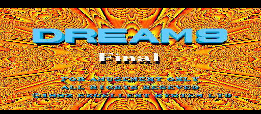 Dream 9 Final (v2.24) Title Screen