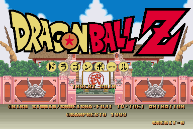 Dragonball Z (rev B) Title Screen