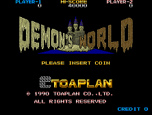Demon's World / Horror Story (set 1) Title Screen
