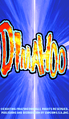Dimahoo (USA 000121) Title Screen