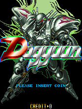Dogyuun Title Screen