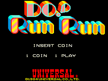 Do! Run Run (set 1) Title Screen