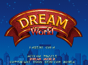 Dream World Title Screen