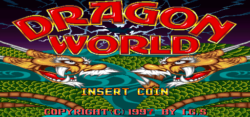 Dragon World (World, V040O) Title Screen