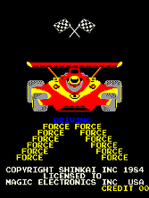 Driving Force (Pac-Man conversion) Title Screen