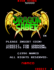 Dragon Saber (World, DO2) Title Screen