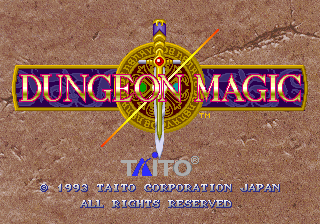 Dungeon Magic (Ver 2.1O 1994/02/18) Title Screen