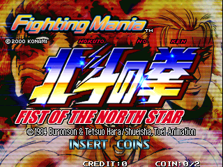 Fighting Mania (QG918 VER. EAA) Title Screen