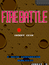 Fire Battle Title Screen