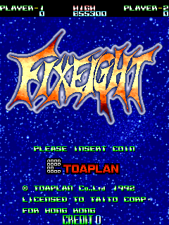 FixEight (Hong Kong, Taito license) Title Screen