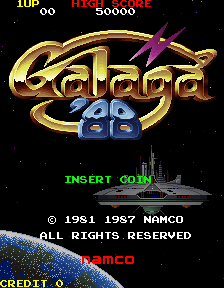 Galaga '88 Title Screen