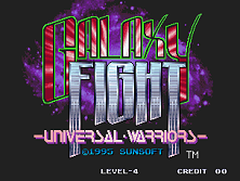 Galaxy Fight - Universal Warriors Title Screen