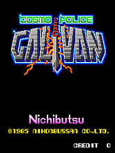 Cosmo Police Galivan (12/26/1985) Title Screen