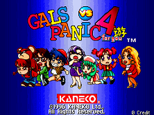 Gals Panic 4 (Japan) Title Screen
