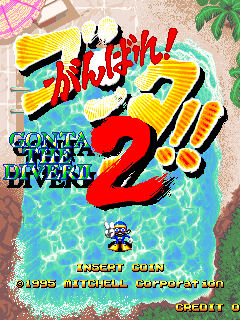 Ganbare! Gonta!! 2 / Party Time: Gonta the Diver II (Japan Release) Title Screen