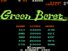 Green Beret Title Screen