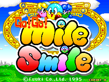 Susume! Mile Smile / Go Go! Mile Smile (newer) Title Screen