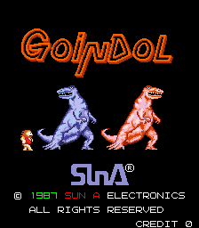 Goindol (Korea) Title Screen